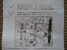 IMG_2770S.jpg